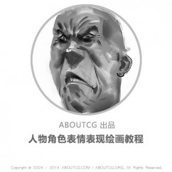 pro_face1_150907_1